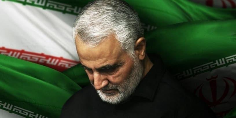 Illustration du drapeau iranien avec le général Qassem Soleimani